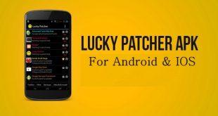 Lucky Patcher APK Download | Lucky Patcher APK | Lucky Patcher